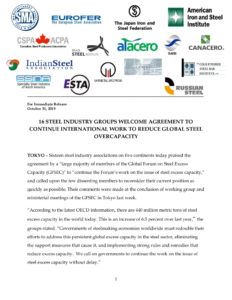 thumbnail of Industry-Association-Press-Release-GFSEC-103119